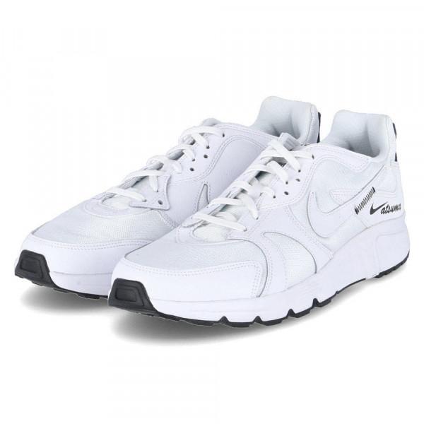 Sneaker Low ATSUMA Weiß - Bild 1